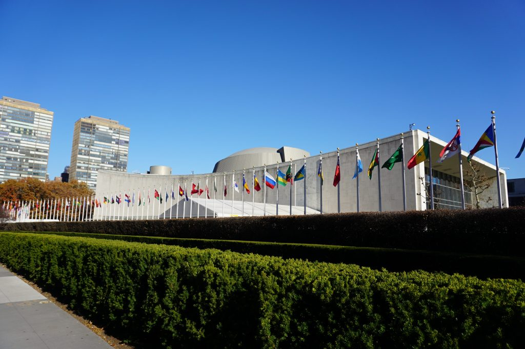 Outside the United Nations Headquarters in New York City