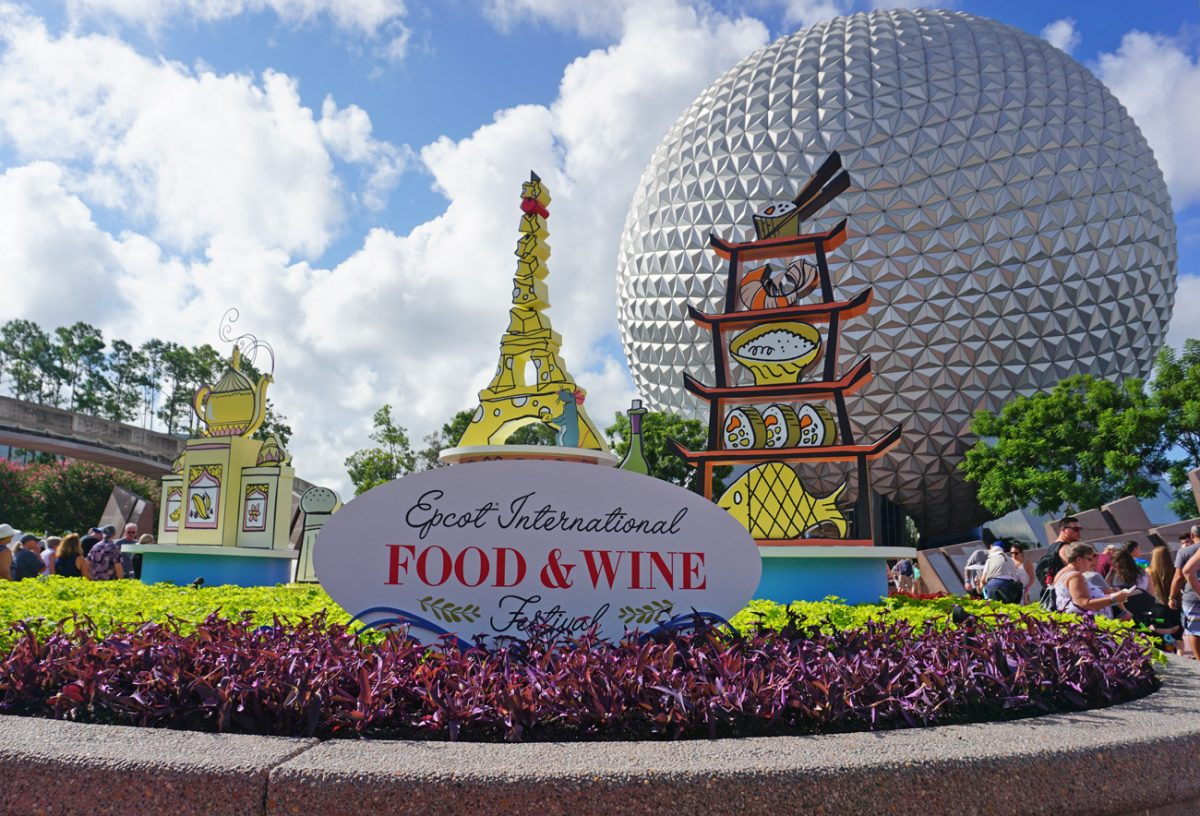 Epcot Food and Wine Festival Tips and Event Guide