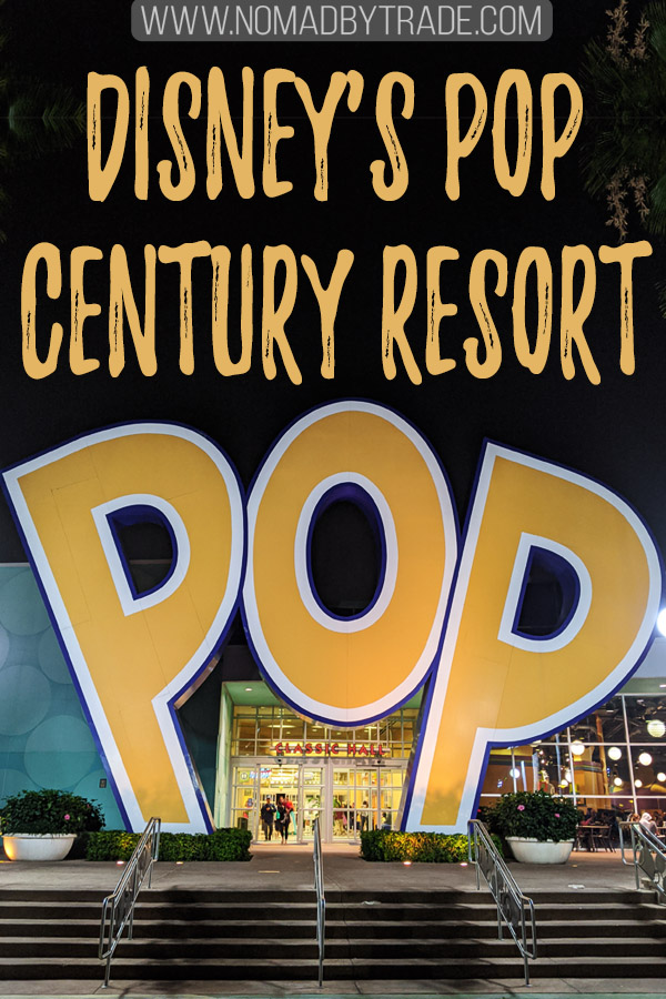 "Photo of Pop Century Resort with text overlay reading ""Disney's Pop Century Resort"""