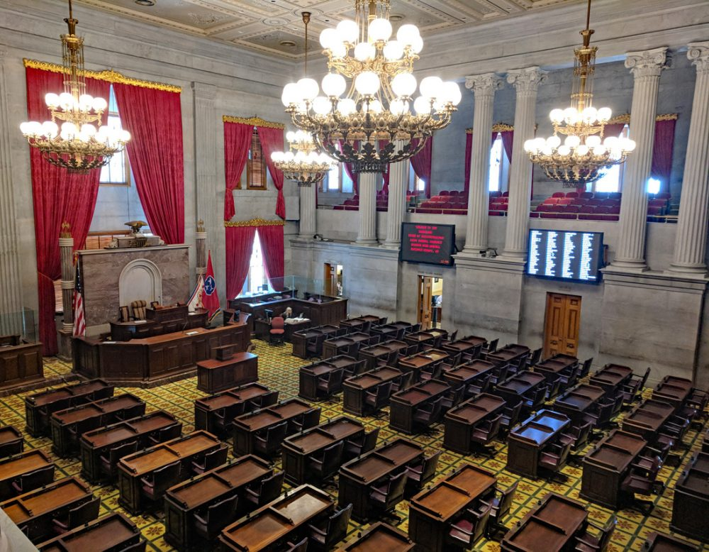 Tennessee House of Representatives Chamber as viewed from above